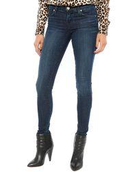 J Brand Mid Rise Super Skinny Jean - Lyst
