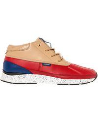 Gourmet The Quadici Lite Sneaker - Lyst