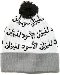 Black Scale The Scale Of Black Beanie - Lyst