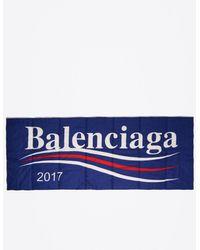 Balenciaga - Châle Matelassé 2017 - Lyst