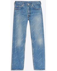 Balenciaga - Standard Logo Jeans - Lyst