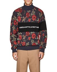 OAMC - Floral-jacquard Cotton-blend Sweater - Lyst