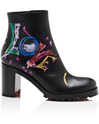 Christian Louboutin - Love Me Leather Ankle Boots - Lyst