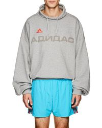 Gosha Rubchinskiy - Logo Cotton French Terry Oversized Hoodie - Lyst