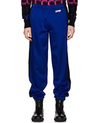 Givenchy - Satin-finished Twill Trousers - Lyst