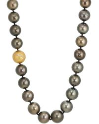 Malcolm Betts - Tahitian Pearl Necklace - Lyst