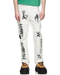 Vetements - Graphic Patchwork Levi's® Jeans - Lyst