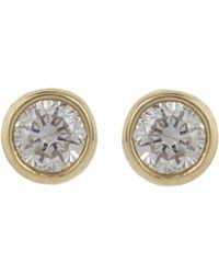 Jennifer Meyer Diamond Bezel Stud Earrings - White
