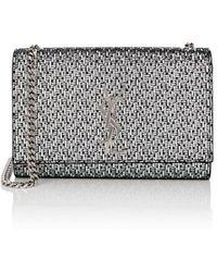 Saint Laurent - Monogram Kate Small Lamé Chain Bag - Lyst