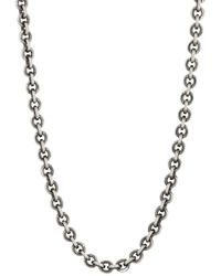 Title Of Work - Small/medium Cable Chain Necklace - Lyst
