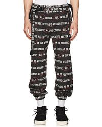 Sacai - all In Due Course Jogger Pants - Lyst