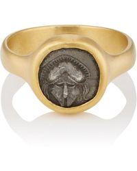 Eli Halili - Ancient Corinthian Helmet Coin Ring - Lyst
