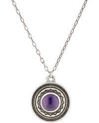 Pamela Love | Women's Solar Pendant Necklace | Lyst