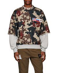 Gosha Rubchinskiy - Patch-detailed Camouflage Cotton Sweatshirt - Lyst
