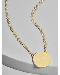 BaubleBar - Felice Everyday Fine Pendant Necklace - Lyst