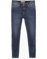 Zara Ripped Skinny Jeans - Lyst