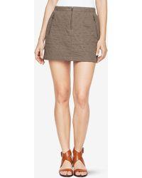 BCBGMAXAZRIA - Bcbg Dotty Quilted Skirt - Lyst