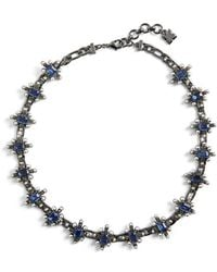 BCBGMAXAZRIA - Chain Spike Necklace - Lyst