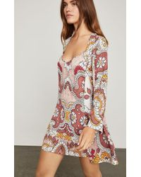 BCBGMAXAZRIA - Grand Paisley Wrap Dress - Lyst