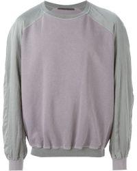 Haider Ackermann Panelled Sweatshirt - Lyst