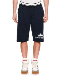 Dolce & Gabbana - Men's Logo Drawstring Cotton Sweat Shorts W/ Side Zipper - Lyst
