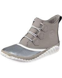 Sorel - Out N About Plus Waterproof Glitter Duck Boots - Lyst