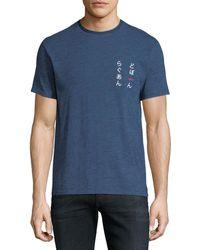 Rag & Bone - Men's Leaf-print Back-graphic T-shirt - Lyst