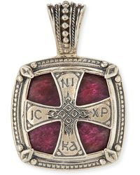 Konstantino - Henos Men's Sterling Silver Cross Pendant With Ruby Root - Lyst