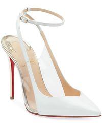 8155c93dfcb Optichoc Leather/pvc Red Sole Court Shoes