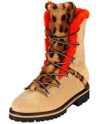 Yves Salomon - Mernillo Shearling-trim Printed Tall Boots - Lyst