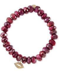 Sydney Evan - 8mm Red Moonstone Beaded Bracelet With Diamond Lips Charm - Lyst