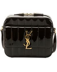 Saint Laurent - Vicky Medium Ysl Monogram Quilted Patent Camera Bag - Lyst 71637109de6b8