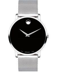 Movado - Men's Museum Classic Bracelet Watch - Lyst