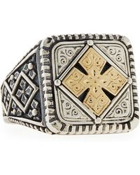 Konstantino Maltese Cross Square Ring Size 10 - Lyst