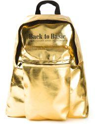 Golden Goose Deluxe Brand - 'Back To Basic' Backpack - Lyst