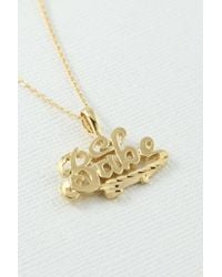 Vanessa Mooney - The Babe Necklace - Gold - Lyst