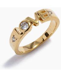 Vanessa Mooney - The Love Ring - Gold - Lyst