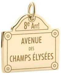 Jet Set Candy - Champs-elysées Sign Charm - Lyst