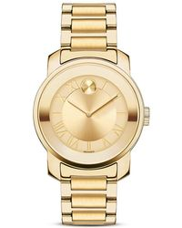 Movado Bold - Luxe Yellow-Gold and Stainless-Steel Watch - Lyst
