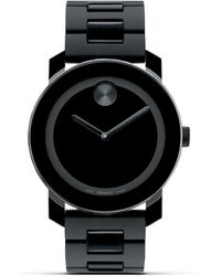 Movado - Bold Large Watch - Lyst