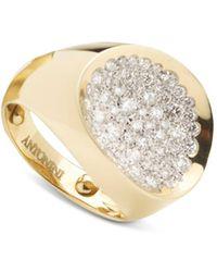 Antonini - 18k Yellow Gold Large Matera Pavé Silvermist Diamond Ring - Lyst