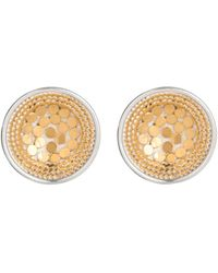 Anna Beck - Textured Dish Stud Earrings - Lyst