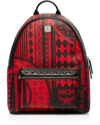 MCM - Stark Baroque Print Backpack - Lyst
