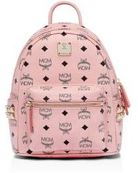 MCM - Stark Backpack Smd Soft Pink - Lyst