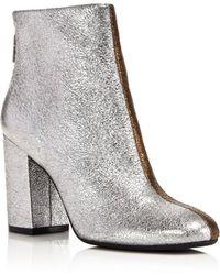 Kenneth Cole - Cassandra Leather Two-tone Metallic Block Heel Booties - Lyst