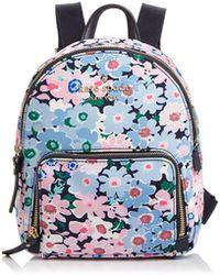 Kate Spade - Watson Lane Daisy Garden Small Hartley Nylon Backpack - Lyst