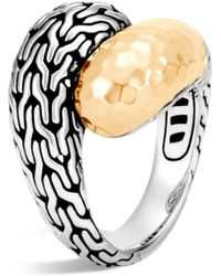 John Hardy - Classic Chain Hammered 18k Gold And Sterling Silver Ring - Lyst