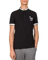The Kooples - Cuba Embroidered Piqué Slim Fit Polo - Lyst