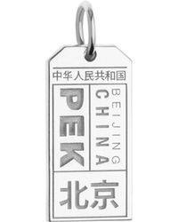 Jet Set Candy | Pek Beijing Luggage Tag Charm | Lyst