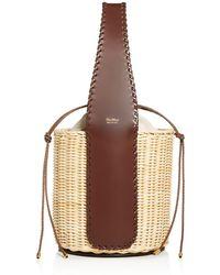 3b3c57521 Max Mara - Aisha Small Wicker Bucket Bag - Lyst